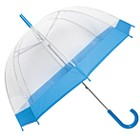 UE8689-C - Shelter Pod Dome Shaped Vinyl Umbrella