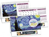 PCA3770 - The Impressionists Double View Calendar