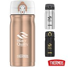 BDS2011 - Thermos® Direct Drink Bottle - 12oz
